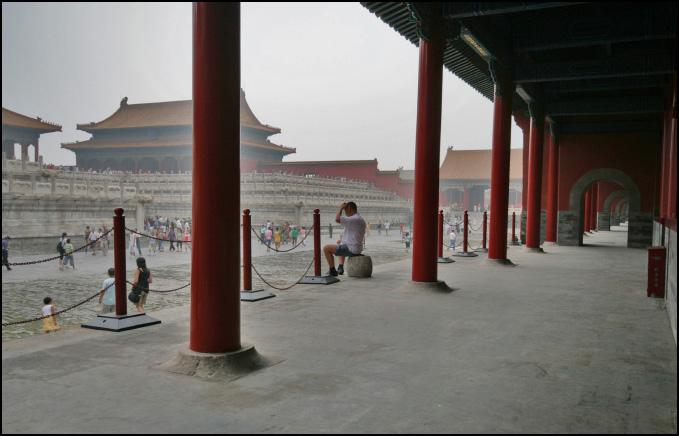 The Forbidden City...